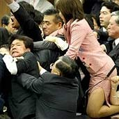 japan nippon parliament congress chamber lower house 911 cia terror